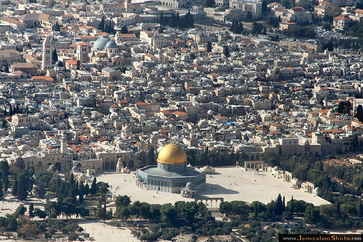 Dome of the Rock, Temple Mount