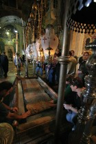 Anointing Stone with Lampadas (hanging lamps) - Holy Sepulcher