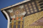 Mosaic on the facade of Church of All Nations