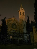 Church of the Visitation - Ein Karem