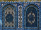 Dome of the Rock, a mosaic